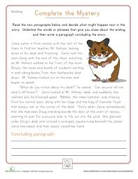 reading comprehension comprehension reading comprehension and