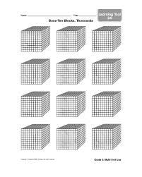 base ten blocks thousands 4th 5th grade worksheet lesson planet