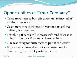gift card system mobile phone textable gift card system