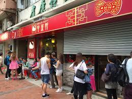 hello cuisine hello cuisine hong kong china a traveling