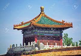 tetto padiglione foto tetto padiglione nella citt罌 proibita a pechino cina
