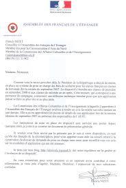 Lettre De Demande De Visa En Anglais fran礑ais d asie oc礬anie t礬moignage d un professeur de fle sur