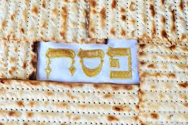 word for cuisine passover or pesach word in hebrew with matzo for