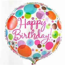 happy birthday balloon send happy birthday balloon
