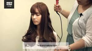 waivy korean hair style my favorite korean long wavy hair style youtube
