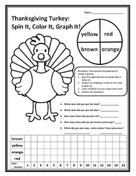 math thanksgiving math activities graphing spinner thanksgiving