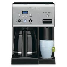 Cuisinart Dbm 8 Coffee Grinder Cuisinart Kohl U0027s