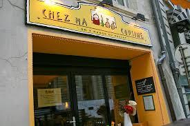 chez ma cuisine geneve restaurant facade picture of chez ma cousine geneva tripadvisor