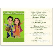 mehndi invitation cards unique asian greeting cards and henna inspired cards