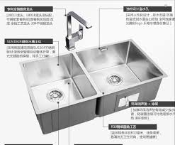 stainless steel kitchen sink sizes s207 of size 860 440cm undermounted double bowl kitchen sink