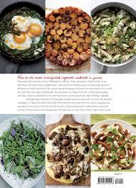 plenty vibrant vegetable recipes from london u0027s ottolenghi yotam