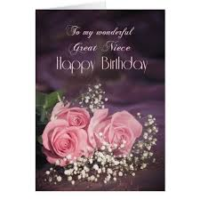 birthday card for great niece with pink roses zazzle com