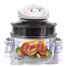 convection halogen oven 12l with extension ring lazada malaysia