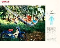 planet japan blog vintage japan brochures honda super cub c100
