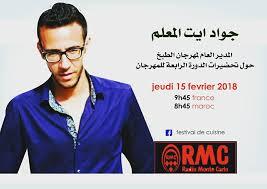 radio de cuisine festival de cuisine marrakech 2018 posts