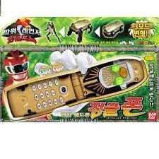 bandai power rangers wild force dx gao ranger growl phone morpher