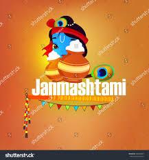 Janmashtami Home Decoration Creative Text Happy Janmashtami Cute Krishna Stock Vector