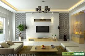 Contemporary Living Room Interior Designs - Living room modern designs