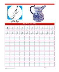 curisve j small cursive letter j printable coloring worksheet