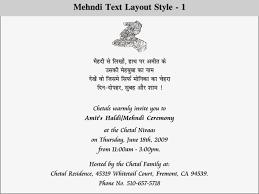 mehndi invitation wording sles inspirational wedding invitation quotes wedding invitation