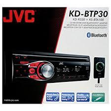 cheap jvc car stereo 2014 find jvc car stereo 2014 deals on line