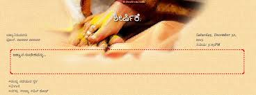 wedding quotes kannada free wedding invitation card online invitations