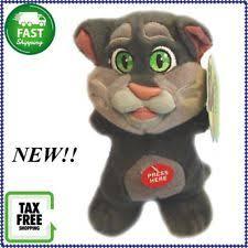 dolls u0026 bears bears find cuddle barn products online at talking tom cat toys u0026 hobbies ebay