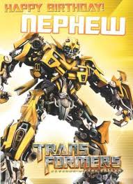transformer birthday transformers birthday card my