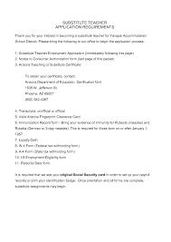 teacher resume cover letter cover letter for substitute teacher job winning substitute teacher cover letter for substitute teacher job winning substitute teacher