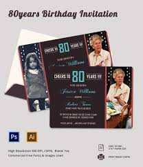 70 birthday invitation template 28 images birthday invitation