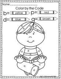 B And D Worksheets B And D Confusion Printables Activities Students And Wilson Reading