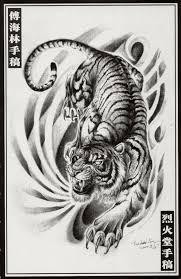 tiger tattoo design tattooooos pinterest tiger tattoo