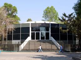 Pulte Wiki by File Museo De Arte Moderno Chapultepec Jpg Wikimedia Commons