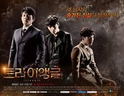 film korea hot terkenal inilah 15 film korea romantis hot dan terpopuler sepanjang masa