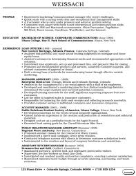 loan assistant cover letter
