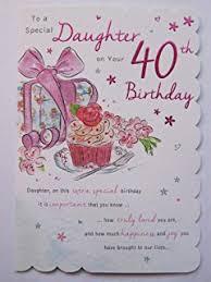 daughter 40th birthday cards new range amazon co uk kitchen u0026 home