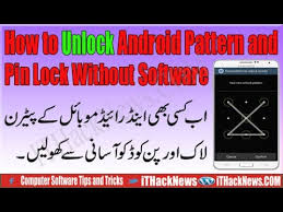 android pattern lock bypass software how to unlock all android pattern lock and pin code without software