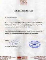 Qa Qc Engineer Resume Sample by Md Resume