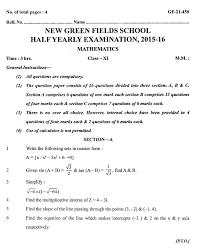 maths4all mathematics