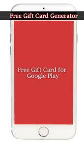 gift card generator apk free gift card generator 0 3 apk androidappsapk co