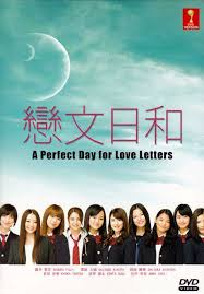 a perfect day for love letters dvd japanese tv drama 2014