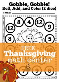 free thanksgiving math center for kindergarten and grade