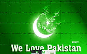 Flag Download Free Beautiful Pakistan Flag Images Pictures Download