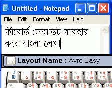 avro keyboard apk avro keyboard windows 8 downloads