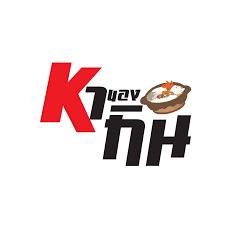 logo de cuisine หาของก น อ พท ม นน