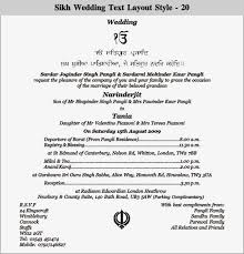 sikh wedding cards sikh wedding invitation cards wordings popular wedding