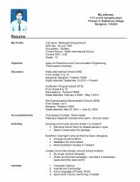 Football Resume Mba Finance Cv Mba Resume Mba Resume Format Mba Resume 9 Free