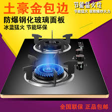 Cooktop Price Free Shipping Gas Stove Double Stove Into Wind Energy Saving And