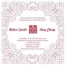 Asian Wedding Invitation Wedding Invitations Double Happiness Asian Silhouette Invite At