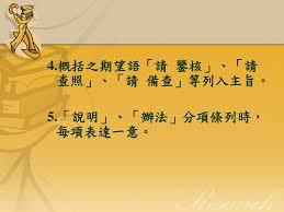 korian si鑒e social si鑒e social 100 images 程明公共事務所inicio 清华大学中国考古